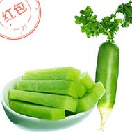 山东潍县特产水果萝卜5斤