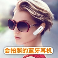 迪特迪X9运动开车蓝牙耳机