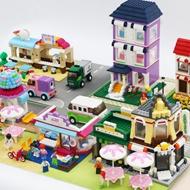 乐高城市积木玩具