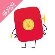 淘宝+京东红包活动汇总篇 速来领现金红包!