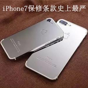 iPhone7行货保修条款史上最严苛