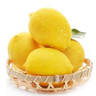 心柠安岳黄柠檬4斤约20~28个