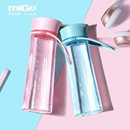 migo塑料运动便携随手杯