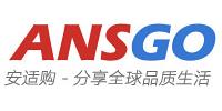 安适购ANSGO优惠码:订单满999立减80元优惠折扣码