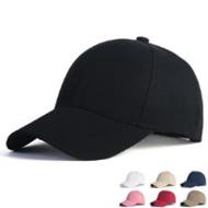 男女休闲棒球帽