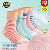 巴布豆男女童短袜5双装