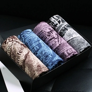 4条礼盒装男士平角内裤