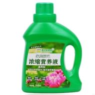 德沃多植物通用型营养液