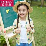 超低价:儿童印花透气防晒衣