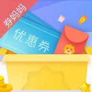 苏宁199元新用户大礼包