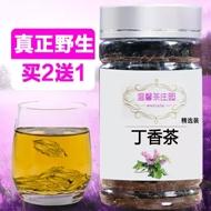 纯野生养胃抗菌丁香茶