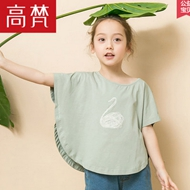 高梵女童蝙蝠短袖t恤
