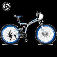 众行折叠山地自行车变速27/30 赠骑行礼包
