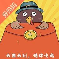 南京体彩送微信红包