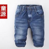 大童七分牛仔裤