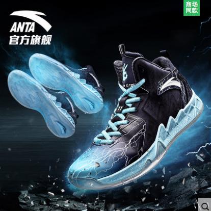 ANTA 安踏 发售 KT2 篮球鞋 汤普森二代战靴