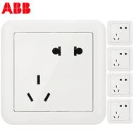 ABB 德静系列 五孔插座5只装