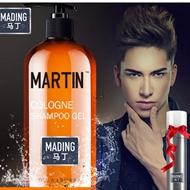 马丁正品男士洗发水