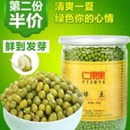 农家自产绿豆400g