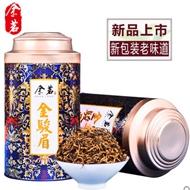 金骏眉罐装红茶