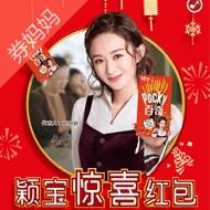 0.5-88元QQ现金红包