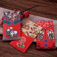创意高档新年红包12个装
