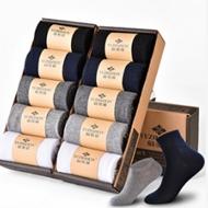 俞兆林男士纯棉中筒袜10双+船袜2双