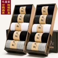 礼盒装纯棉男士中筒袜/船袜5双