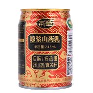 本草原浆山药乳饮品245ml*6