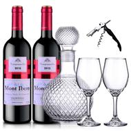 西班牙进口红酒(DO级)750ml* 2 送醒酒器+酒杯