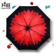 升旺小清新三折加固黑胶晴雨伞