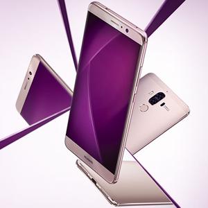 HUAWEI 华为 发布 Mate 9系列 旗舰智能手机