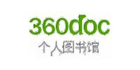 360doc