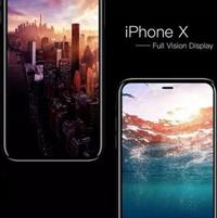 想买iPhone X?