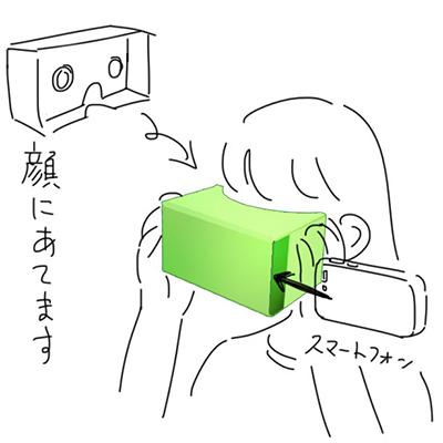 日本众筹网站筹备二次元美少女VR陪睡项目