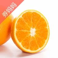 白菜精选:甜橙 口罩 运动手环 自热火锅