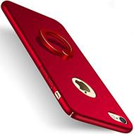 苹果6s/plus带指环扣薄磨砂防摔保护套
