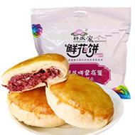 轩庆鲜花饼12枚