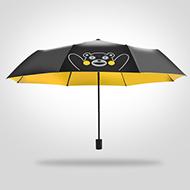 杰尼伦晴雨两用折叠小黑伞