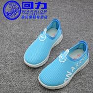 回力童鞋网鞋
