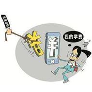 """""""徐玉玉""""高考电信诈骗案判了!"""