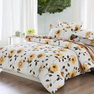 博洋家纺高支棉印花床单四件套 1.5米床