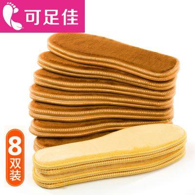 8双羊毛减震吸汗加绒保暖鞋垫