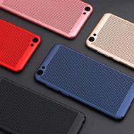 VIVOX7Plus全包透气散热手机壳