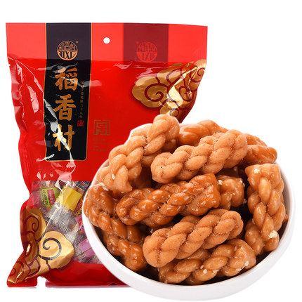 稻香村蜂蜜小麻花礼包装80个500g