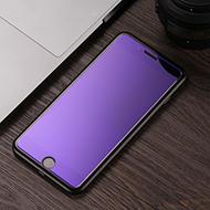 奢姿 iPhone6/6s/6plus钢化膜