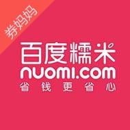 活动:百度糯米美食/鲜花/丽人5折抢