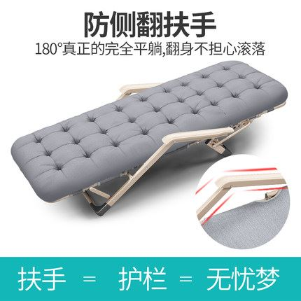 午休必备神器:索乐折叠躺椅