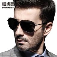 男士大框偏光太阳眼镜