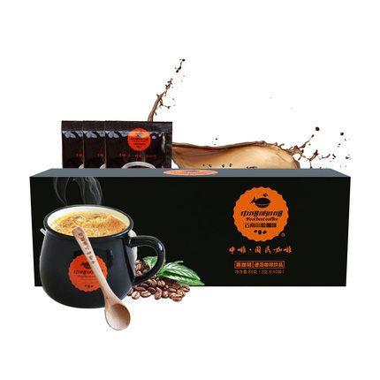 中啡糖速溶黑咖啡40袋